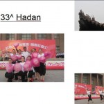 1.Hadan
