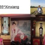 1.Xinxiang